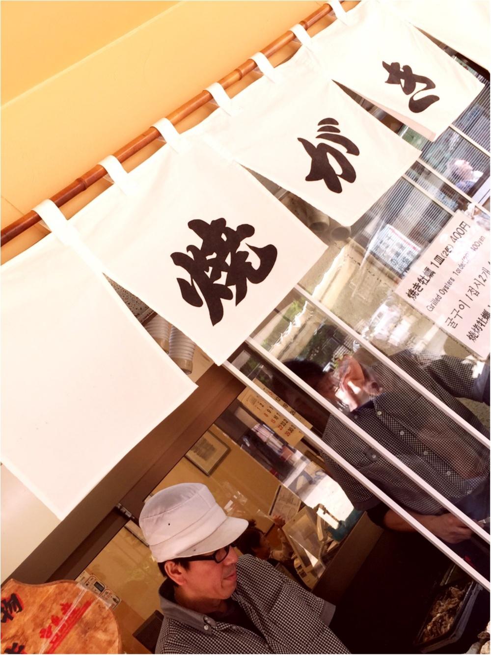 【travel】広島県宮島の過ごし方【この夏にオススメ】_8