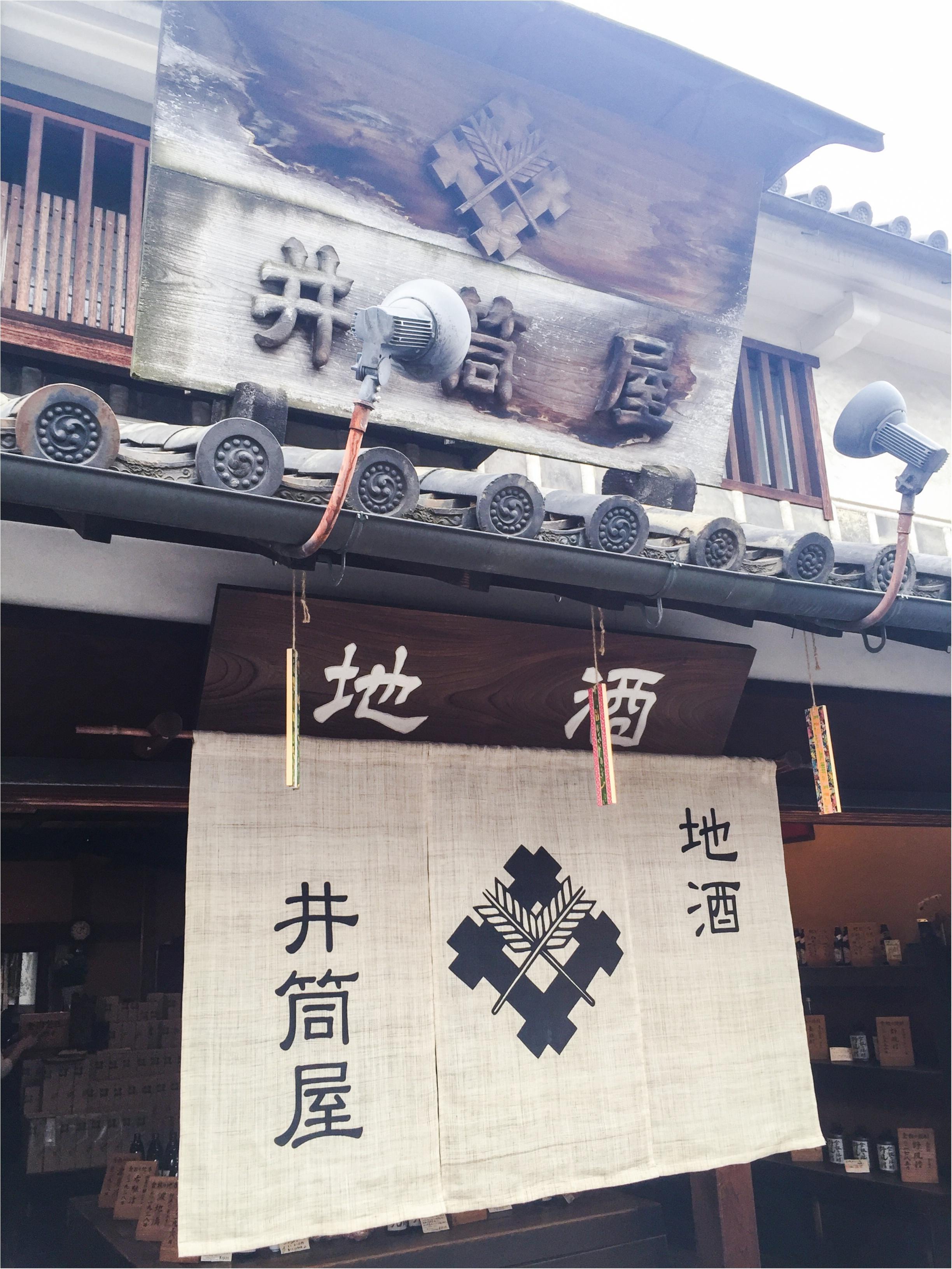 【旅report】岡山県倉敷で出会った素敵なものたち。_10