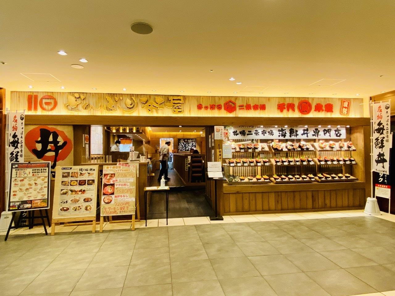 【新千歳空港グルメ】本場の海鮮丼を食べるならココ!鮮魚店直営《どんぶり茶屋》★_9