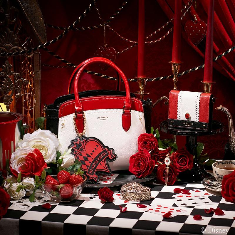 ハーツラビュル寮をイメージしたハンドバッグ、ミニ財布、チャームの写真