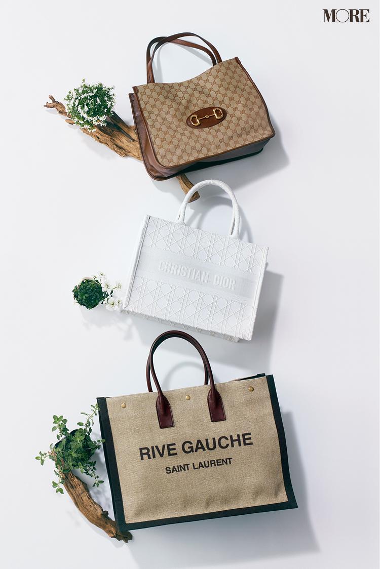 グッチ、ディオール、サンローランのキャンバスバッグ