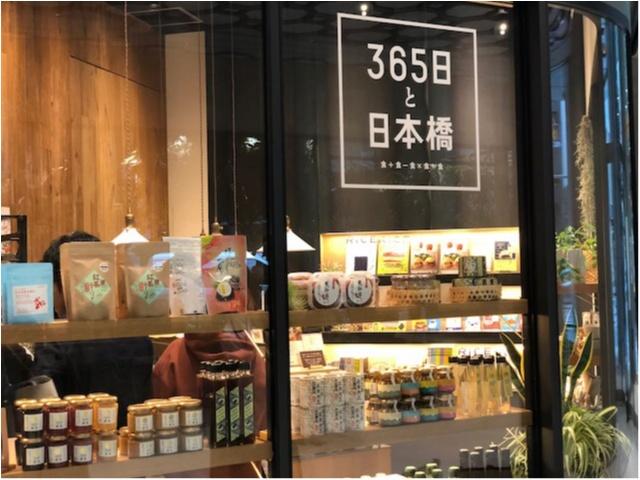 【NEW OPEN】日本橋高島屋S.C.には朝7:30からやってるグルメスポットがたくさん_4