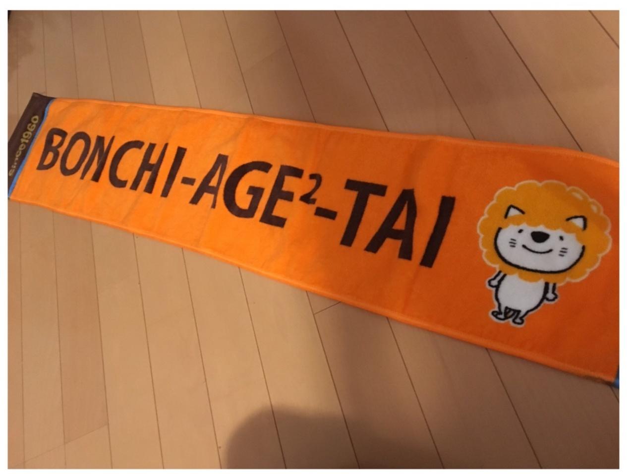 関西のソウルフード「ぼんち揚」‼︎関東にも広めたい‼︎第1期ぼんち揚2隊のイベントに参加してきました☆_9