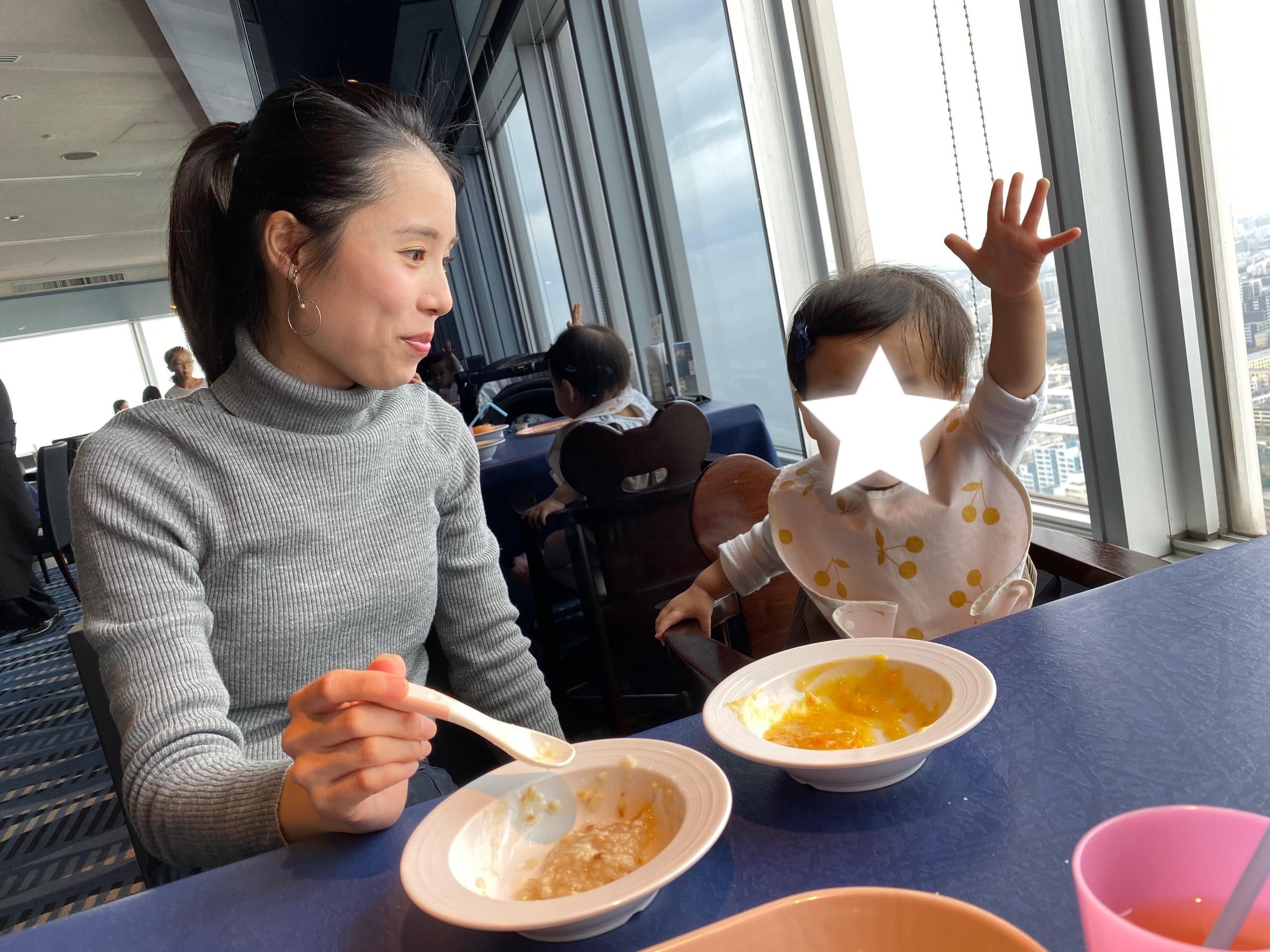 《子連れランチにおすすめ》地上50階でお食事が楽しめるダイニング&バー スカイクルーズマクハリへ♡_2