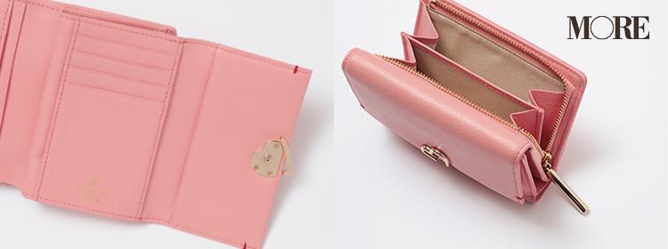 お財布で2020年の恋愛運もアップ!? ピンク&ベリー色の大人可愛い二つ折り財布3選_2