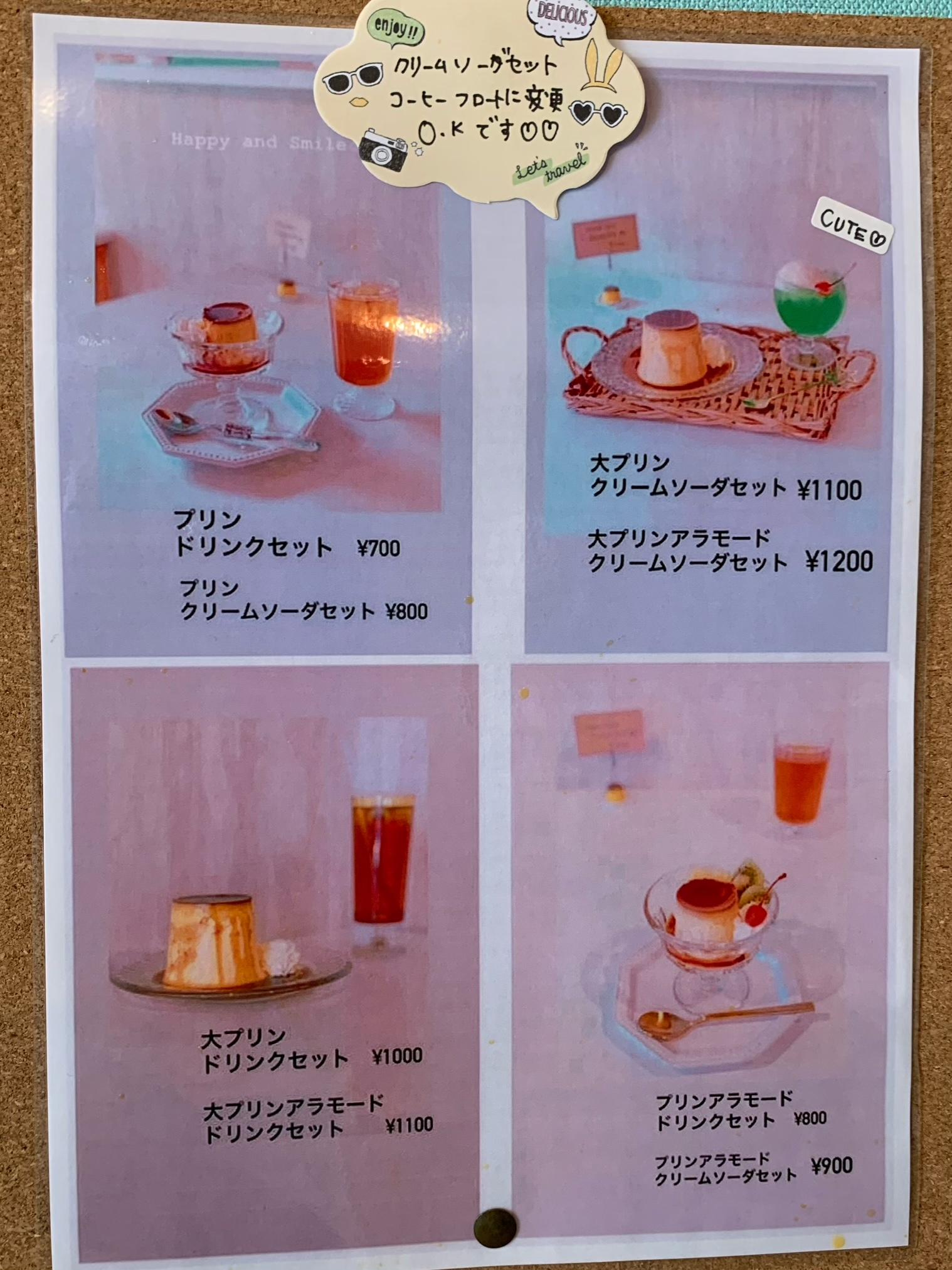テイクアウトあり【プリン王子M&K】素材の味が美味しい!!茅ヶ崎のプリン屋さん_4