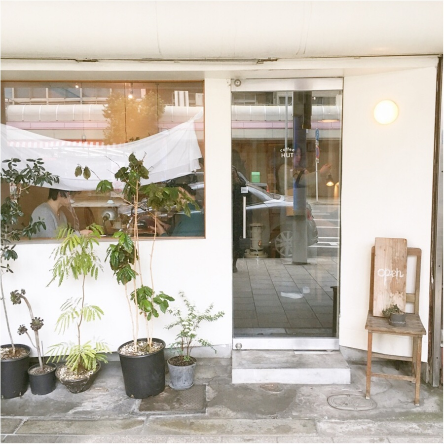 《 私のカフェめぐり♪ 》自家焙煎のコーヒーと手作りのスイーツのお店 【 coffee HUT(コーヒーハット)】でおやつタイム♡_1