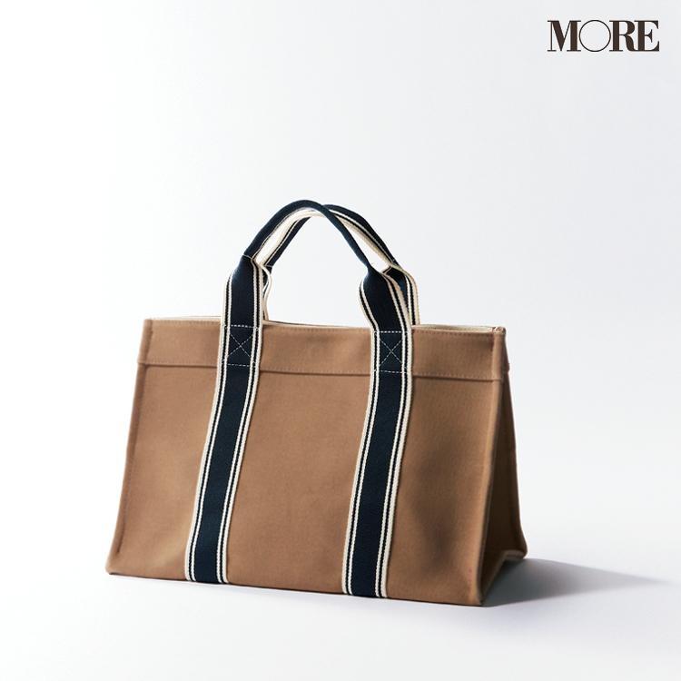 『アー・ペー・セー』のバッグ、『マリハ』のジュエリーetc.プロが本気で薦める名品小物を、今こそ!_5