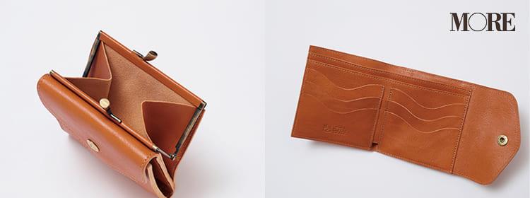 二つ折り財布特集【2020最新】 - フルラなど20代女性におすすめのブランドまとめ_17