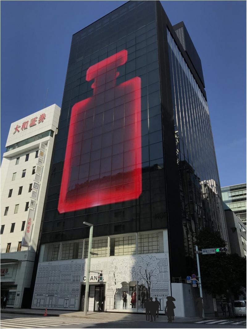 【話題沸騰中!!】「シャネル N°5」の真っ赤な限定ボトルが、渋谷や銀座の街をジャック♥_4