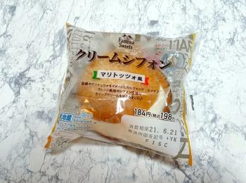 【ファミマ新商品】今話題のマリトッツォ風スイーツ食べてみた!簡単アレンジ