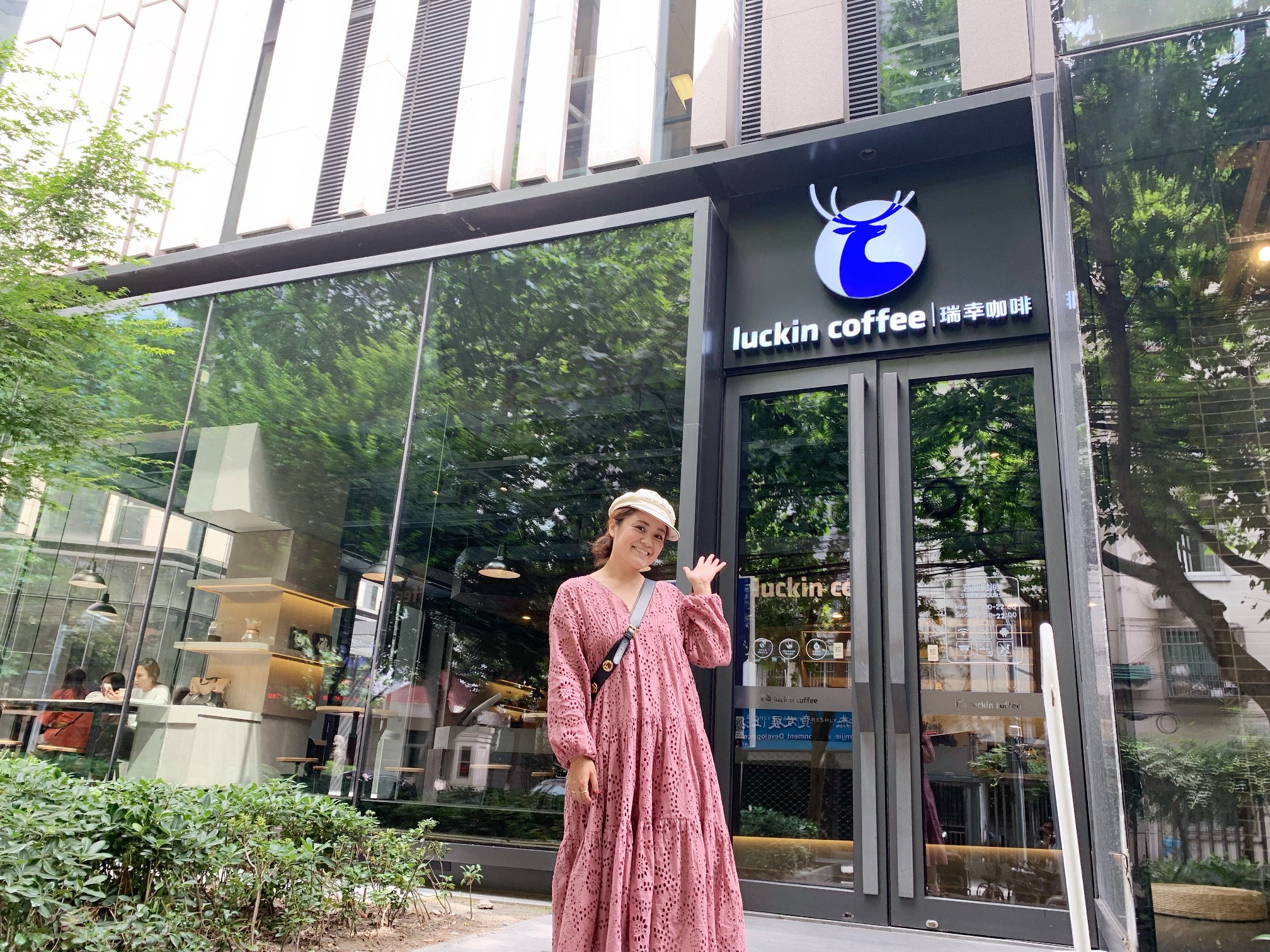 上海で見つけたおしゃれなカフェ&バー3選♪【 #TOKYOPANDA のオススメ上海情報 】_1