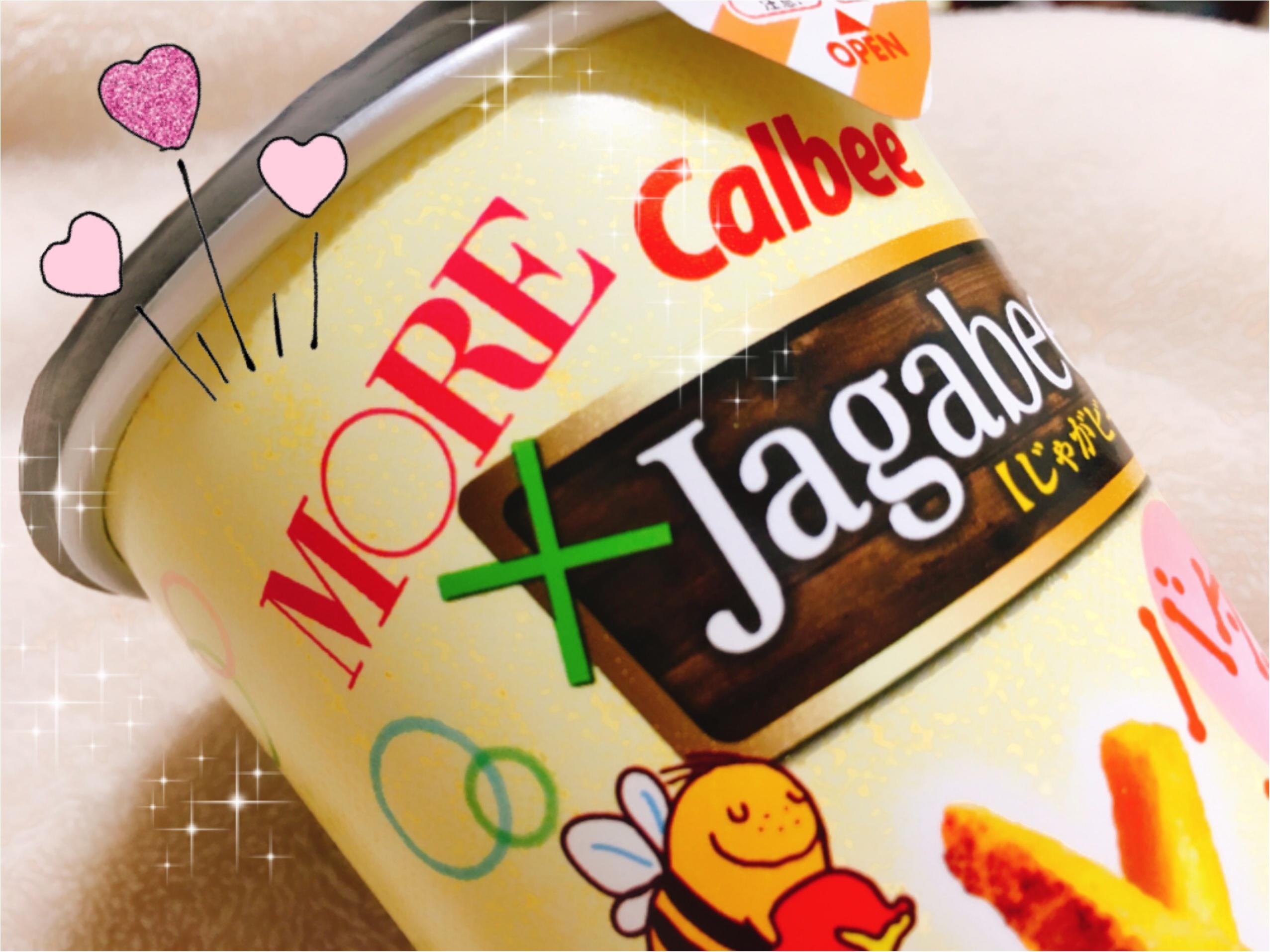 じゃがハピ♡♡♡MORE×Jagabeeのコラボ商品がついに発売♡☺︎バターシナモン味がやみつきになる事間違いなし!?♡_2