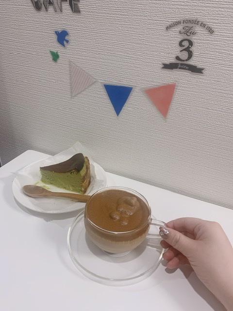◆ダルゴナコーヒー◆外出自粛中にできるおうちカフェ♡韓国で話題のドリンク作ってみた!_2