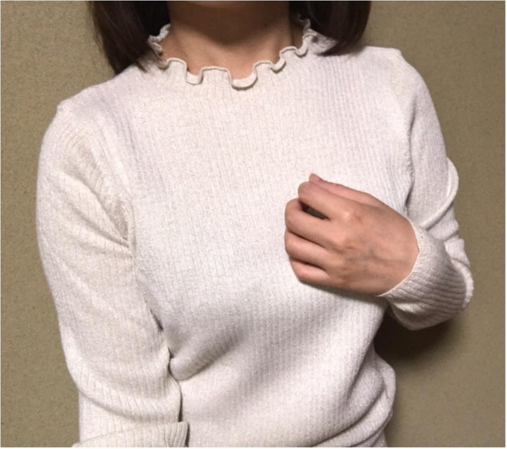 ユニクロ春の名品『シャイニーリブフリルネックセーター』を着てみた!まとめ♡_1_3