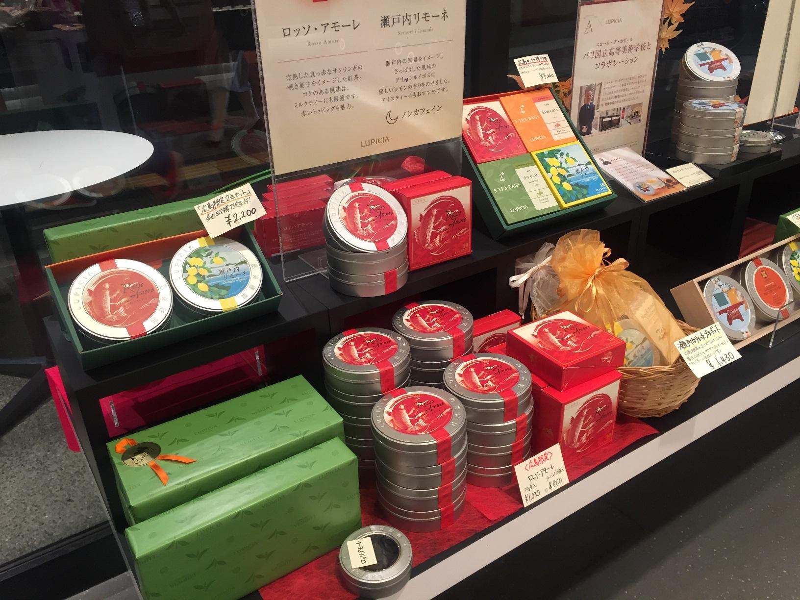 広島のおしゃれなお土産特集《2019年》- 人気の定番土産から話題のチョコ、スタバの限定タンブラーも!_28