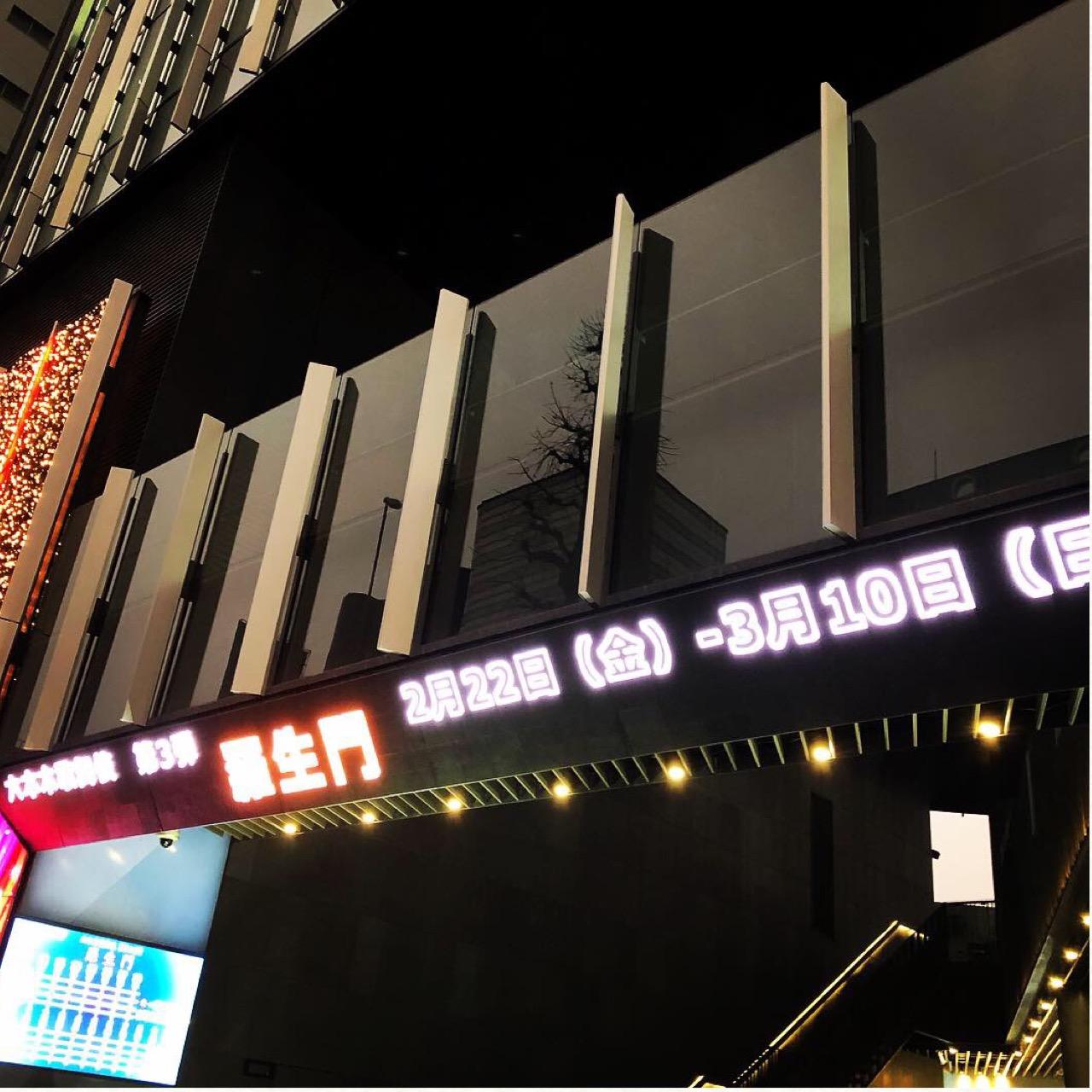 スタバ新作をはじめ、『GU』『セザンヌ』『ETUDE HOUSE』も大人気!【今週のモアハピ部人気ランキング】_3_1