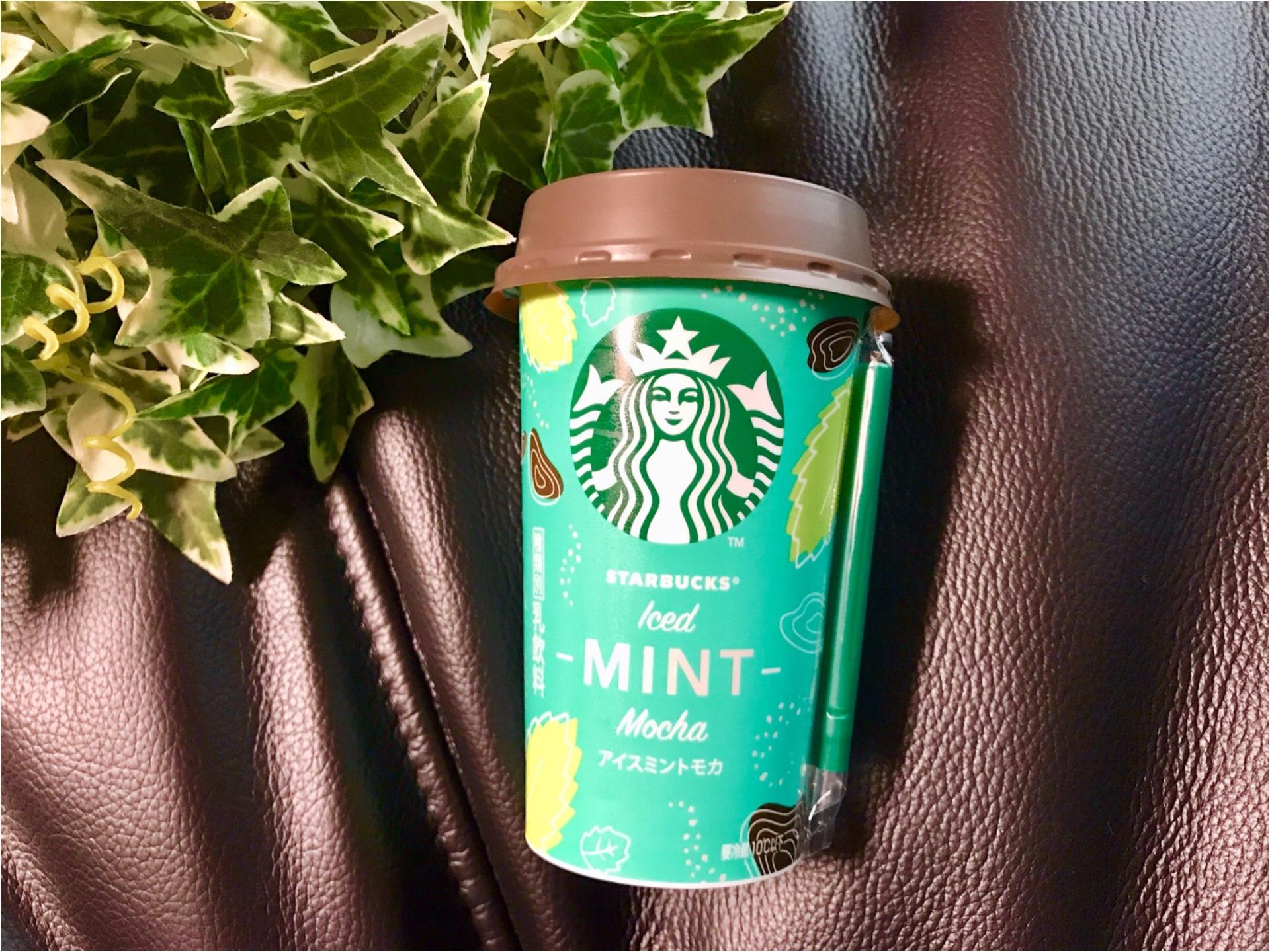 【スタバ】チョコレート×ミントの組み合わせが最高❤︎《アイスミントモカ》が新登場!_2