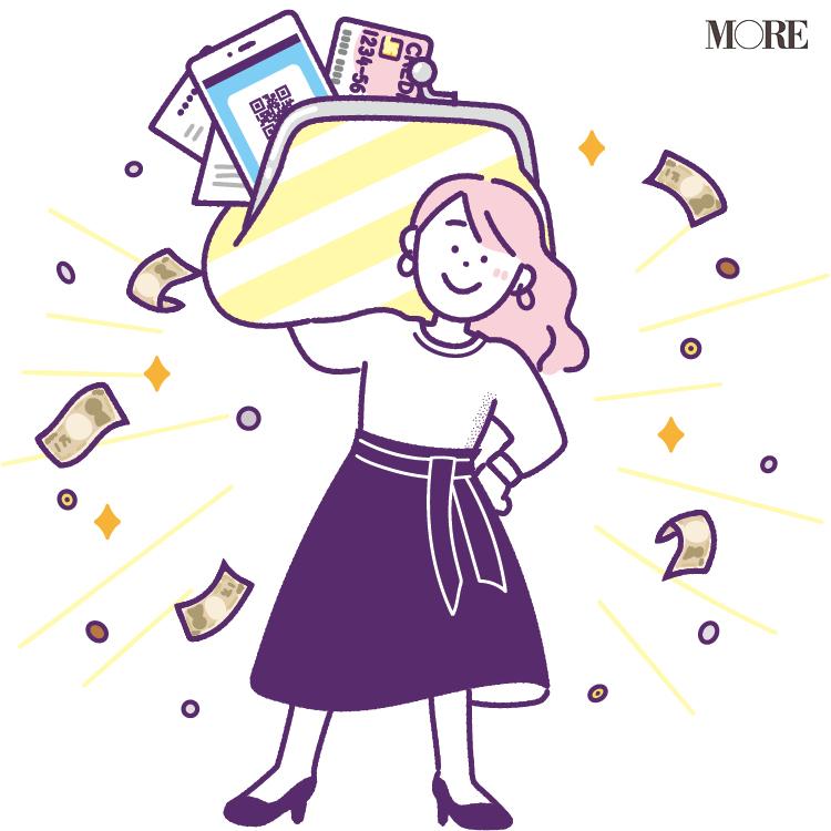 在宅勤務が増えて手当が減ってない? 給与明細のチェックがベースアップや貯蓄のヒントに_3