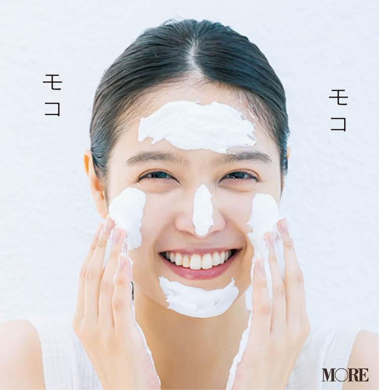 かわいくなれる「洗顔のやり方」特集 - 小顔効果やトーンアップも! おすすめの洗顔アイテム&メソッド_10