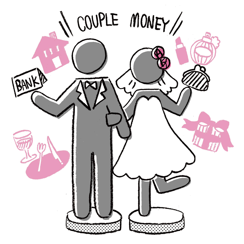 【マル秘】既婚女子に聞いた『結婚してからのお金モンダイ』の真実!(1)_1