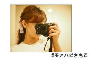 around27の私が「軽井沢プリンスアウトレット」にてセール品で秋を先取りしてきました!_13