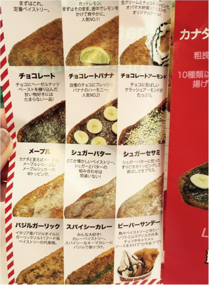 ♡カナダの揚げパン!?♡_2