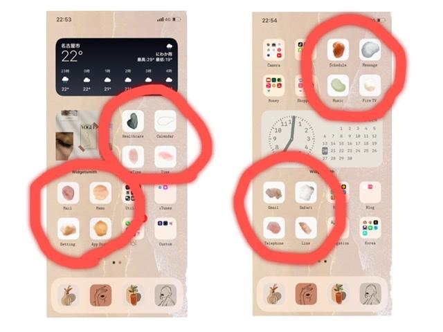 【iPhone裏技】iOS14アップデートでホーム画面を可愛くカスタマイズしてみた!_3