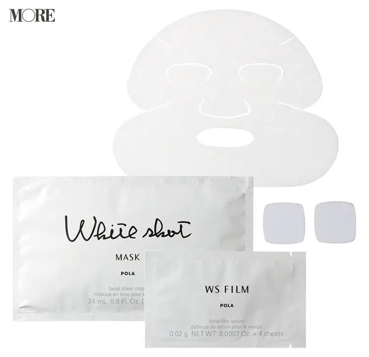 《おすすめのシートマスク・パック》ポーラ ホワイトショット QX
