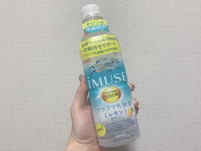 免疫機能を手軽にサポートする話題の「iMUSE(イミューズ)」を試してみた!_2