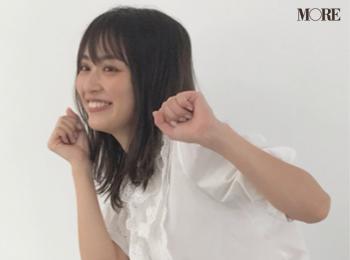 内田理央のコミカルな姿に笑っちゃう!【モデルのオフショット】