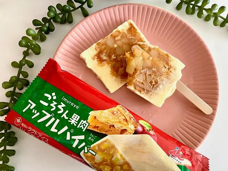 『井村屋』の新作アイス「ごろろん果肉 アップルパイバー」