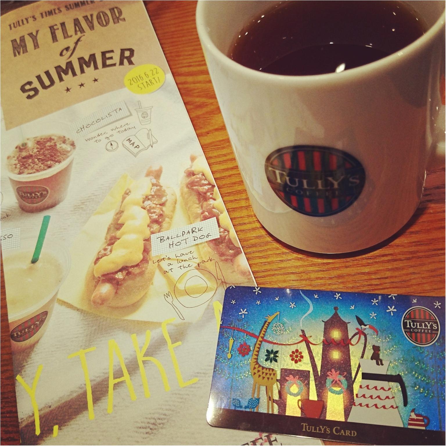 始まる!お得なタリーズの夏キャンペーン☆☆_1