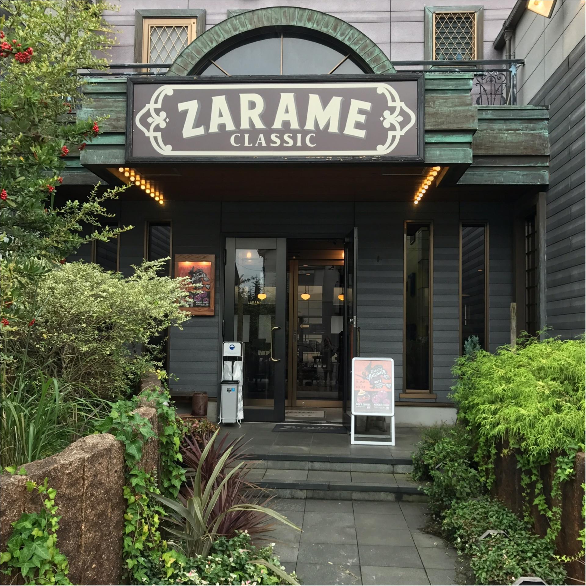 ★いつものドーナツがハロウィン仕様♡人気ドーナツ店『ZARAME』の限定ドーナツが可愛いすぎる★_2