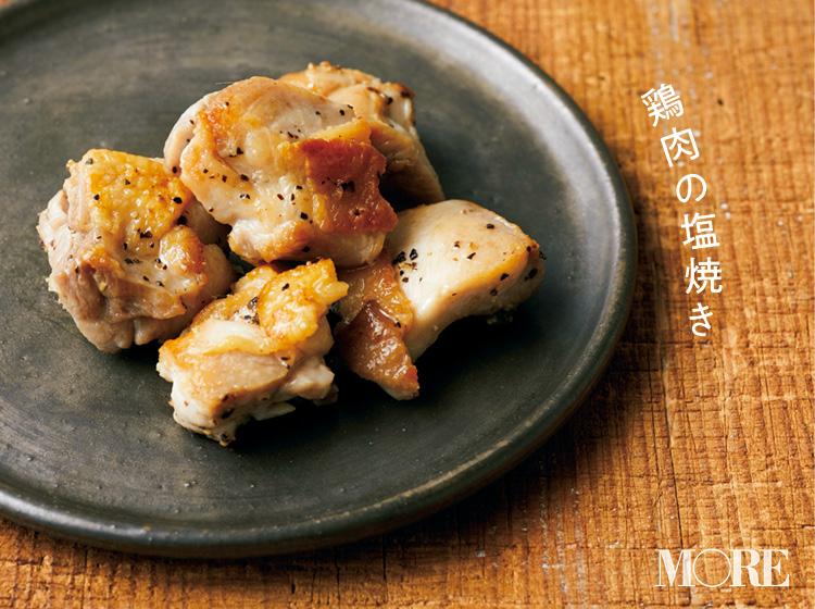 簡単! お弁当の作り置きおかずレシピ特集 - お弁当箱につめるだけの常備菜レシピまとめ_3