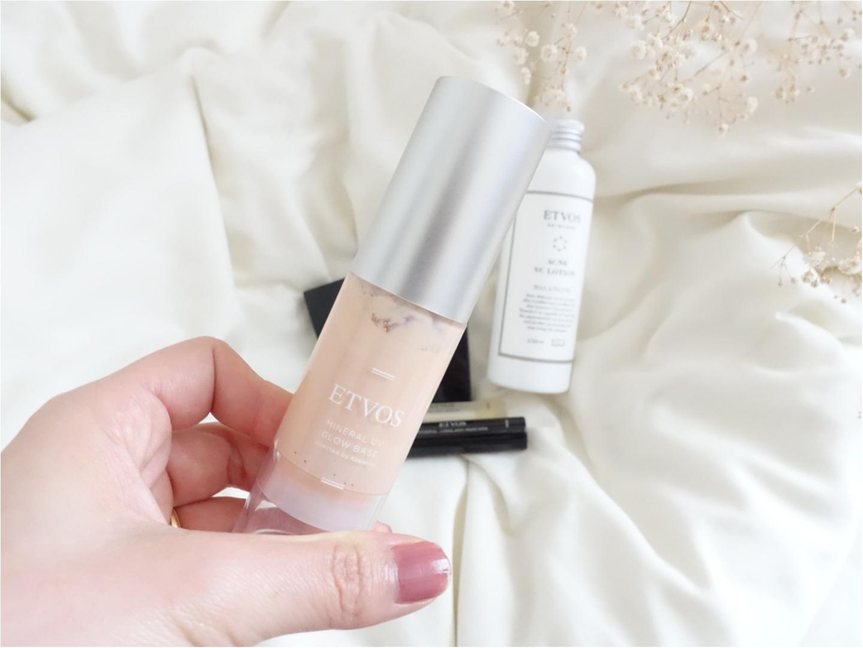 美白化粧品特集 - シミやくすみ対策・肌の透明感アップが期待できるコスメは? 記事Photo Gallery_1_36