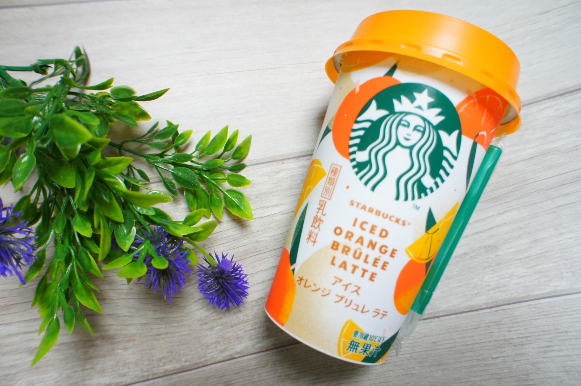 《コンビニで買える》【スタバ】新作❤️アイス オレンジ ブリュレ ラテを飲んでみました☻_2
