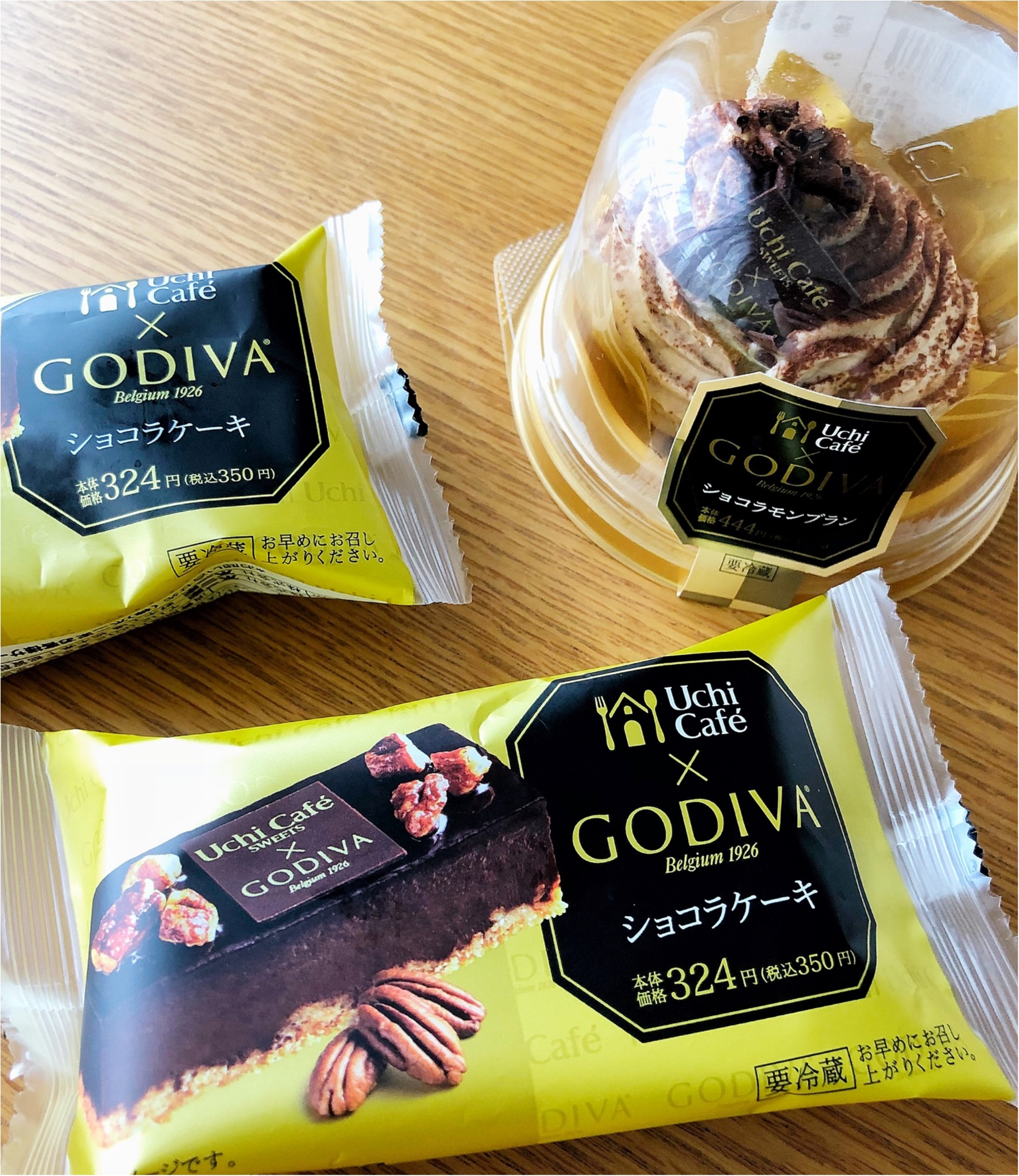 GODIVA × LAWSONのコラボが豪華すぎる♡濃厚チョコを堪能できるっ!_1