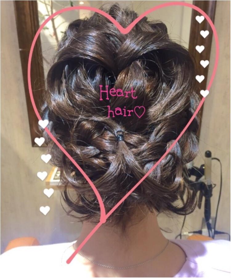 【♥︎♥︎♥︎】1度はチャレンジしたい♡ハートのヘアアレンジが可愛い♡_2