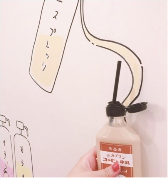 インスタでも大人気!まるでお風呂のようなカフェ『熱海プリン カフェ 2nd』がかわいすぎる♡_7