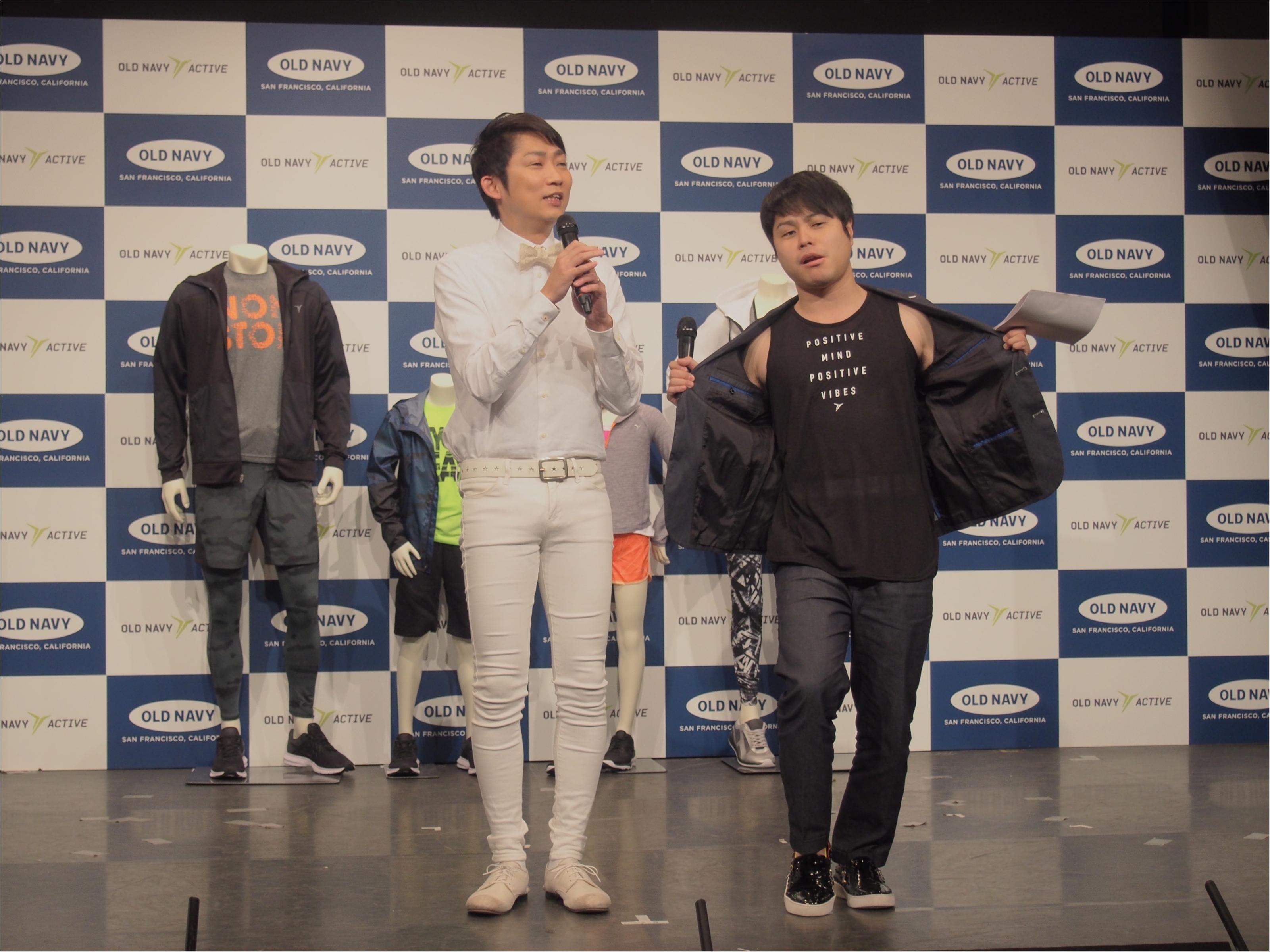 エグスプロージョン&トレンディエンジェルがダンスで魅せる! 『OLD NAVY』アクティブウェアが日本初上陸☆_1