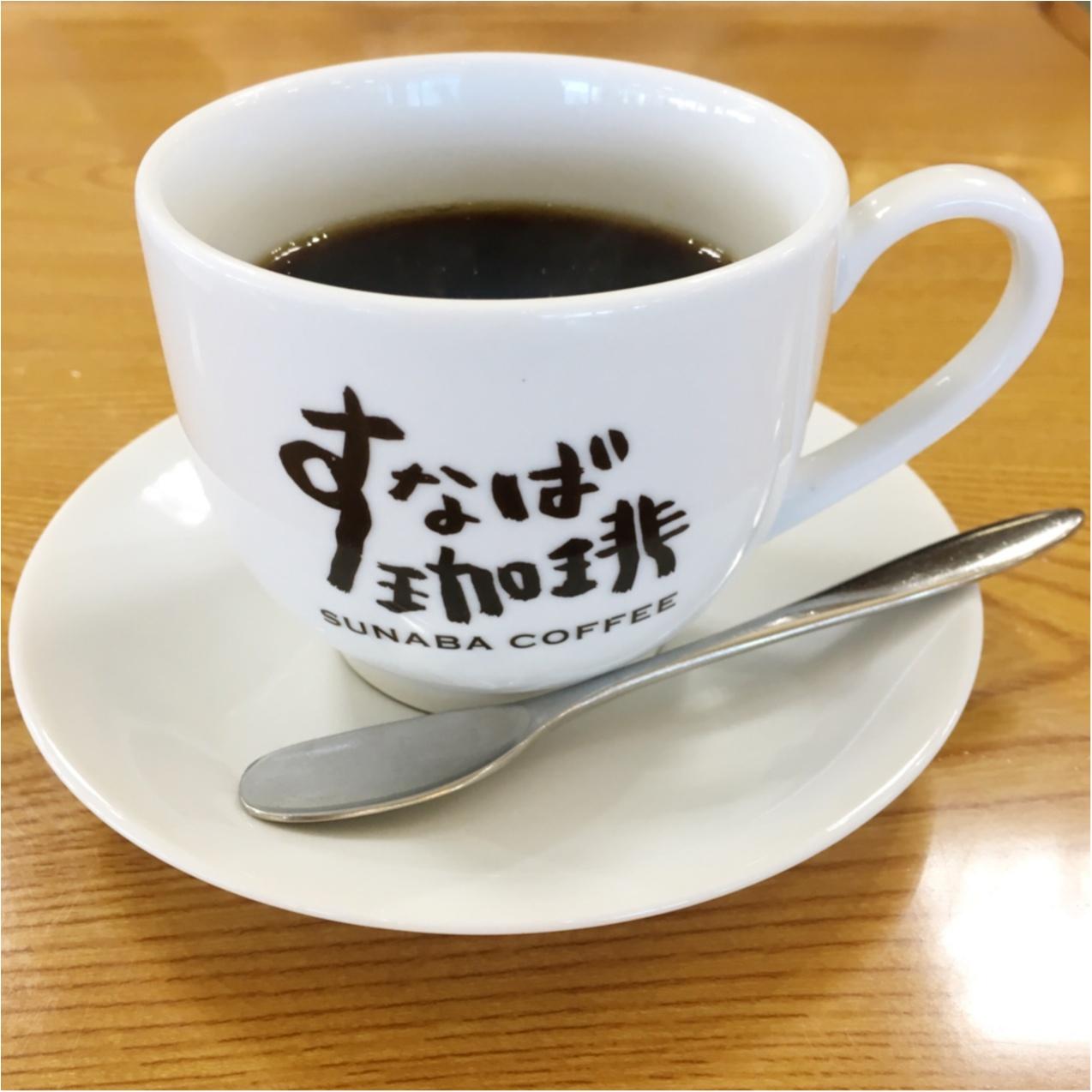 鳥取に行ったら行きたい♡ご当地コーヒーの 《 すなば珈琲 》へ行ってみた♡♡_6