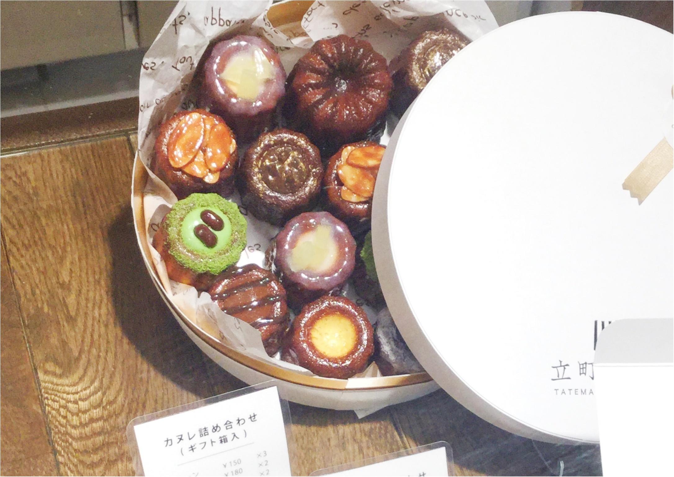 広島のおしゃれなお土産特集《2019年》- 人気の定番土産から話題のチョコ、スタバの限定タンブラーも!_44