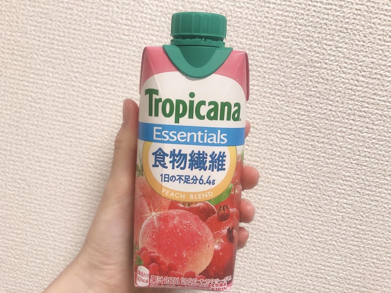 【忙しい朝に!】トロピカーナのジュースでお手軽に栄養補給!_2