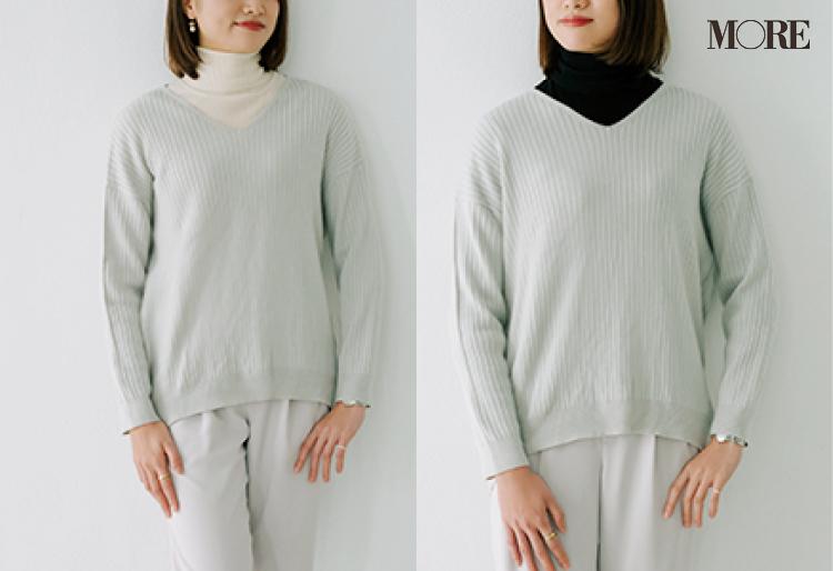 「上手な重ね着のコツを教えて!!」読者のお悩み、スタイリスト石上美津江さんが解決します_2