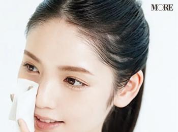 今週のビューティ人気ランキング4位〜10位 1/30(土)~2/5(金) PhotoGallery