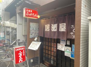 【人生最高レストラン】佐藤二朗さんが選んだ居酒屋でうまい砂肝の唐揚げをぺろり