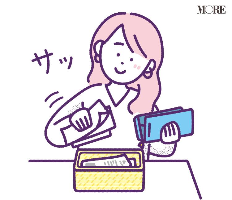 レシートは得する情報の宝庫☆ 3つのポイントを見返して、お金に強くなる!_3