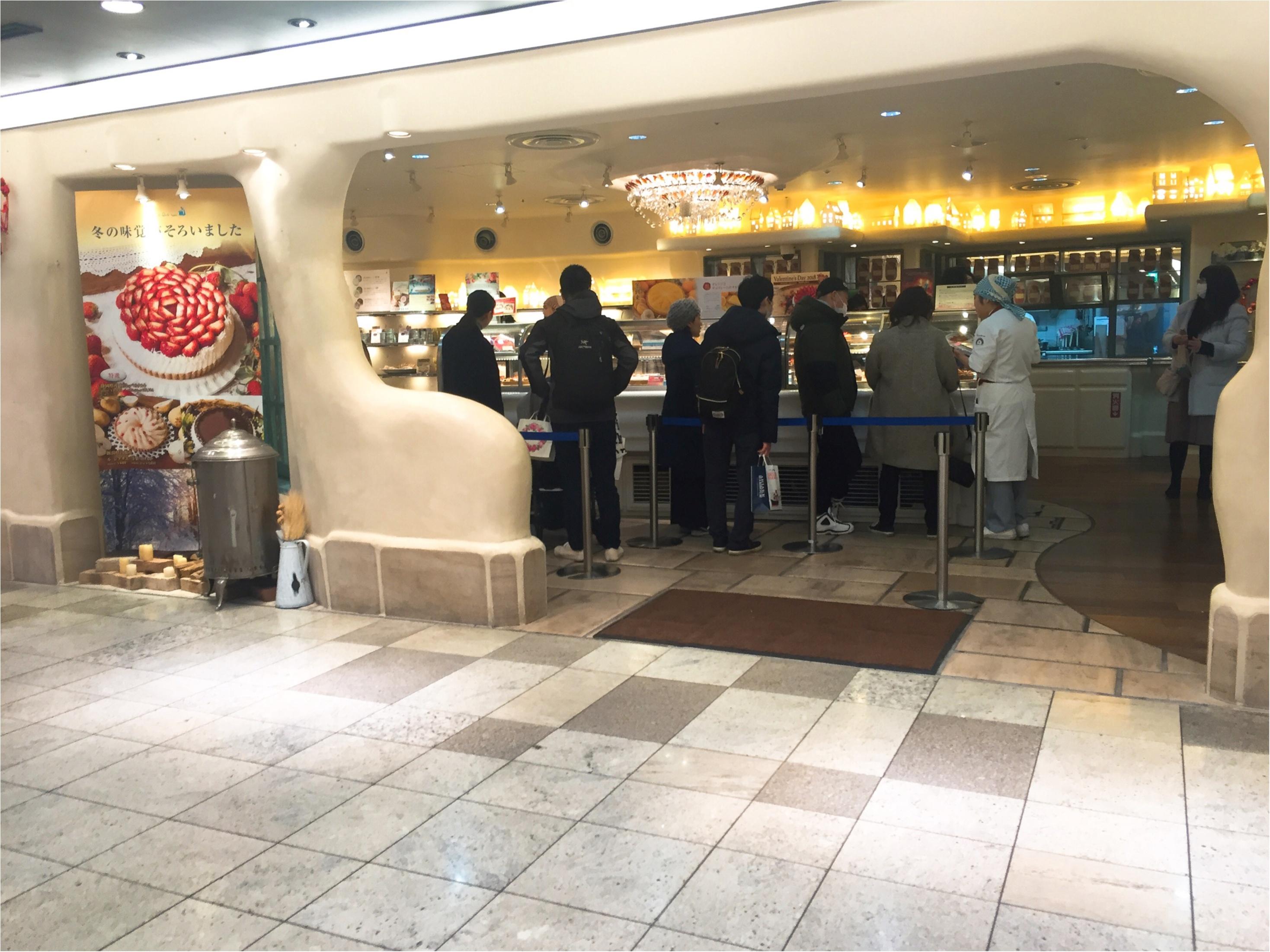 【バレンタイン限定】キルフェボンのイチゴと抹茶黒豆のタルトは2/14まで!_1