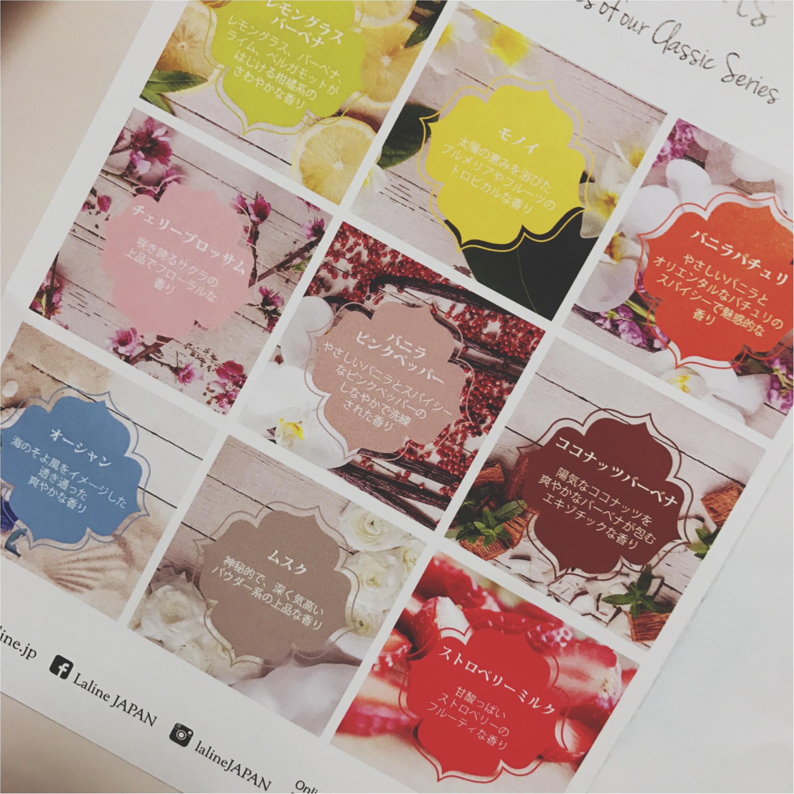 ★可愛いだけじゃない!香りはなんと9種類♡好きな香りが必ず見つかる、『Laline』のハンドクリーム★_2